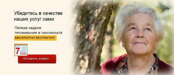 Препараты для улучшения памяти в пожилом возрасте