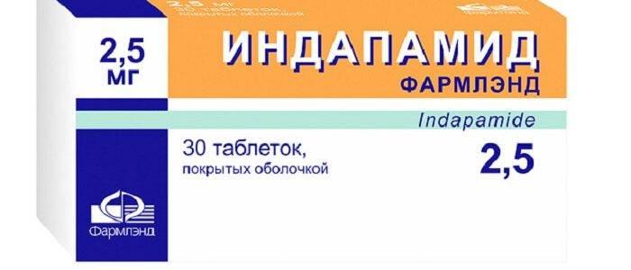 Лизиноприл индапамид комбинированный препарат