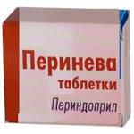 Периндоприл, Перинева