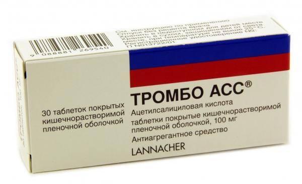 Какие препараты разжижают кровь список самых эффективных