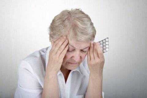 Нитроглицерин в каких случаях принимать